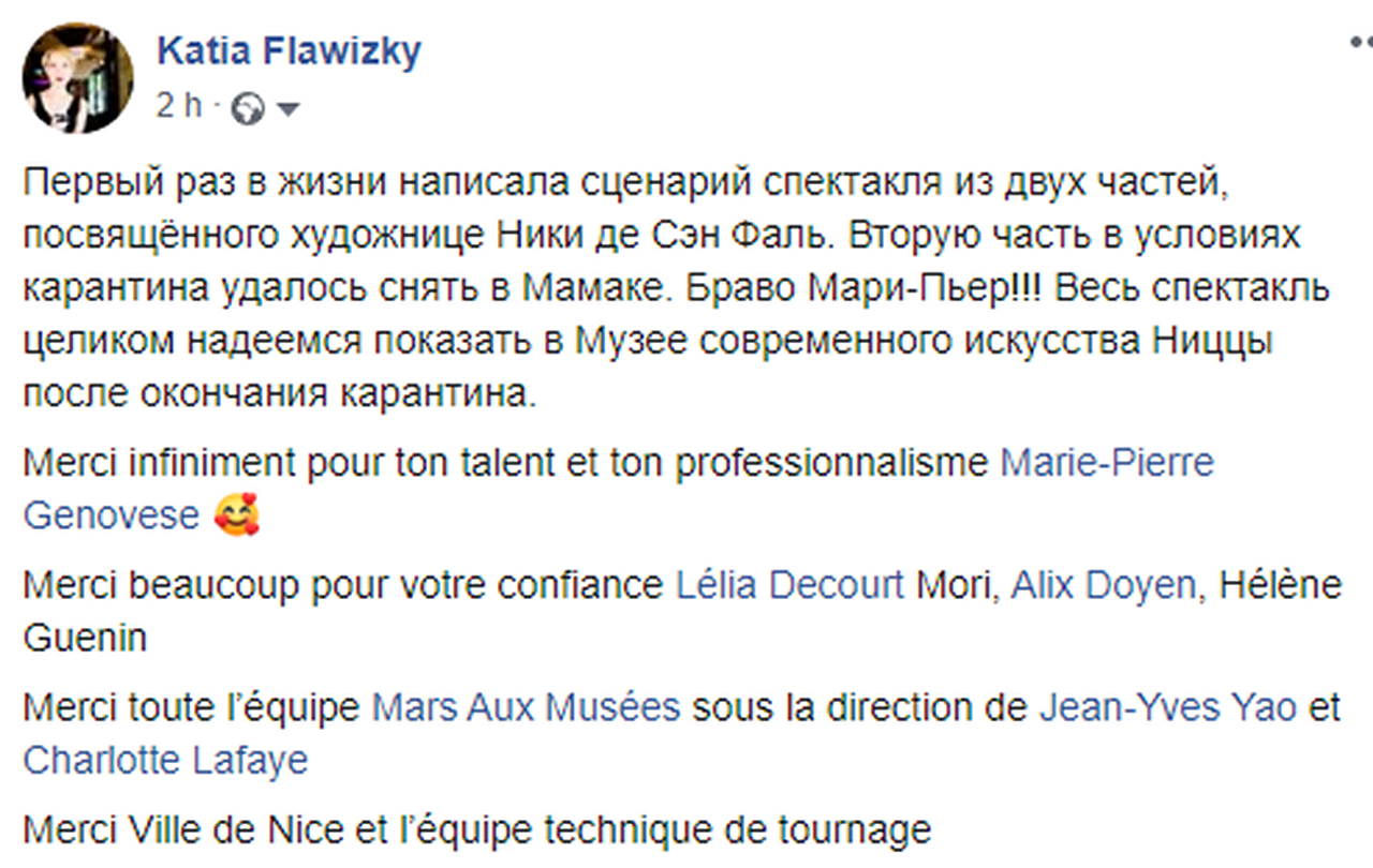 Marie-Pierre Genovese Confinement Mamac